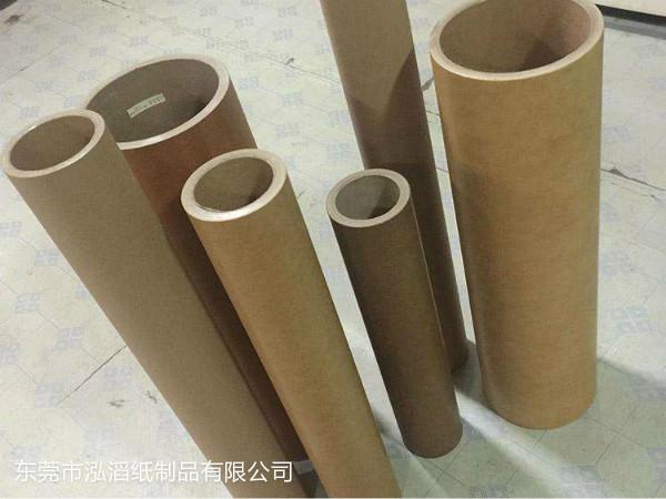 紙(zhi)筒(tong)bo)0)
