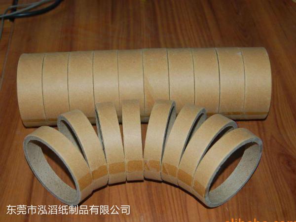 紙(zhi)筒(tong)bo))